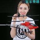 遙控飛機 新款遙控飛機直升機 成人耐摔飛機可充電航模型 全金屬遙控電動飛機【快速出貨】