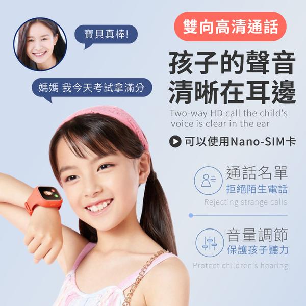 【A0116】《彩色觸屏!電話視訊》米兔兒童電話手錶3C 4G 米兔兒童手錶 智能手錶 智慧手錶