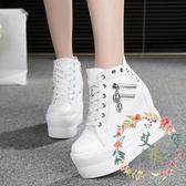 增高鞋 - 鬆糕12CM內增高運動坡跟超高跟厚底