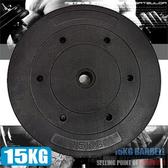 槓片啞鈴│15KG水泥槓片(單片15公斤槓片.槓鈴片.啞鈴片.舉重量訓練.健身用品推薦哪裡買