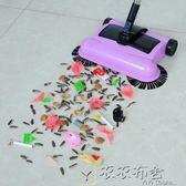新一代掃地機手推式吸塵器家用掃把簸箕套裝組合魔法掃帚笤帚神器