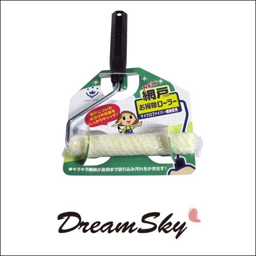 日本 HANDY CROWN 滾輪紗窗清潔刷 日本製 DreamSky