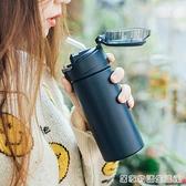 簡約保溫杯男女士可愛學生韓版便攜帶吸管大人ins網紅水杯子500ml 聖誕節全館免運