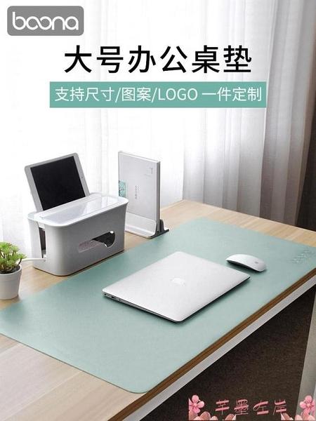 滑鼠墊防水超大號滑鼠墊筆記本電腦墊書桌墊寫字學生臺墊辦公鍵盤墊 芊墨左岸