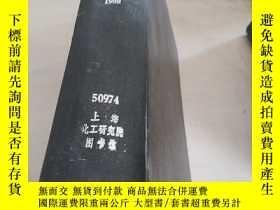 二手書博民逛書店CHEMICAL罕見WEEK.Vol.145.1989(化學周)