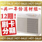 《分期零利率》Opure A2 臻淨 醫療級HEPA空氣清淨機 (台灣製造高品質 / 15-20坪)
