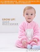 嬰兒衣服系列 新生兒衣服嬰兒睡衣女爬服男寶寶法蘭絨連身衣秋冬季加厚保暖哈衣 快意購物網
