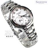 SHEEN SHB-200AD-4A 太陽能 施華洛世奇 藍牙傳輸 鑲鑽 女錶 SHB-200AD-4ADR CASIO卡西歐