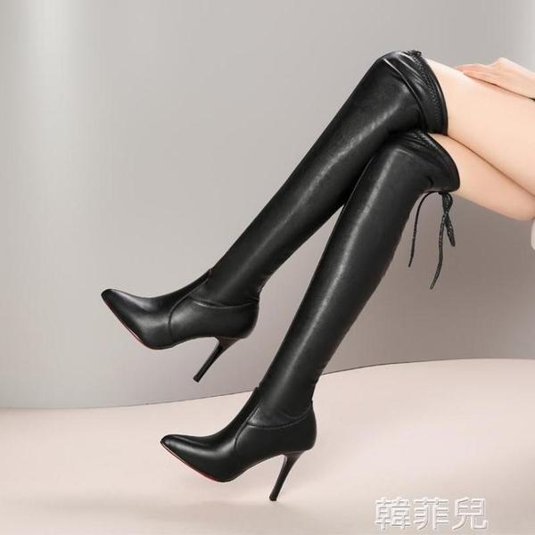 膝上靴 長筒靴女過膝長靴新款冬季加絨帥氣皮靴尖頭細跟高跟絨面靴子 韓菲兒