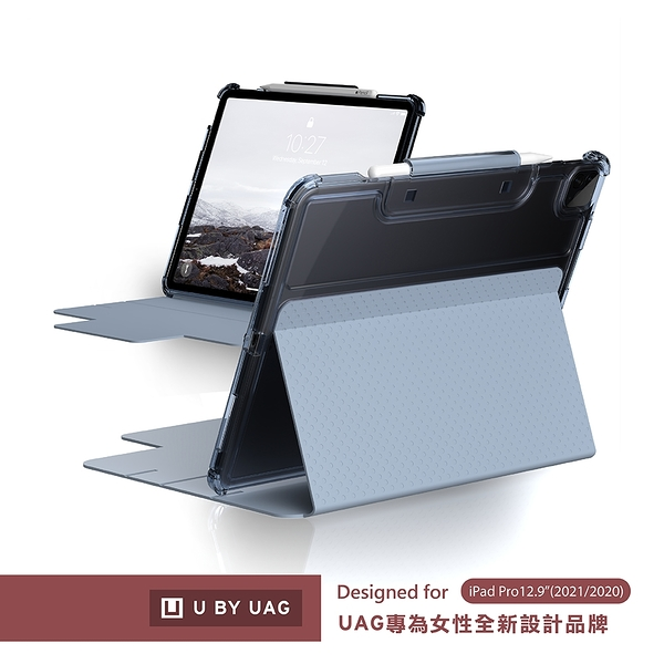 [U] iPad Pro 12.9吋(2021)耐衝擊亮透保護殻-藍
