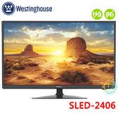 《特價》Westinghouse西屋 24吋HD液晶電視SLED-2406顯示器+視訊盒V-05