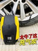 車載充氣泵 車載充氣泵汽車打氣便攜式小轎車輪胎加氣氣泵車用車胎電動打氣筒YTL