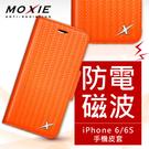【現貨】Moxie X-SHELL 戀上 iPhone 6 / 6S 精緻編織紋真皮皮套 電磁波防護 手機殼 / 精艷橘