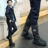 高筒防雨鞋套加厚耐磨男摩托車防滑便攜成人防水腳套男女雨天戶外