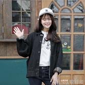牛仔外套 黑色港風復古寬鬆牛仔外套女學生韓版BF風原宿上衣 歌莉婭