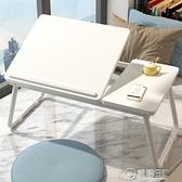 床上可升降筆記本電腦桌桌可摺疊懶人書桌兒童學生宿舍臥室學習桌 電購3C