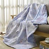 義大利La Belle《漫步花海》純棉涼被(5x6.5尺)