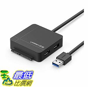 [9玉山最低比價網] UGREEN 綠聯 30916 USB3.0轉SATA/SD-TF/2 Port USB3.0三合一集線器 PRO版