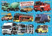 【拼圖總動員 PUZZLE STORY】車輛職人 日系/apollo社/卡車/63P/兒童紙板