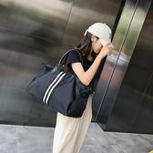 旅行包短途旅行包女手提鞋位大容量旅游行李包輕便韓版旅行袋運動健身包 99免運 萌萌