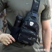 戰術胸包男士單肩斜背包戶外路亞特戰迷彩鋼珠多功能腰包男彈弓包 KOKO時裝店