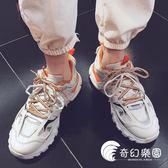 休閒鞋-新款男鞋春季韓版潮流運動跑步休閑男士潮鞋百搭老爹網紅板鞋-奇幻樂園