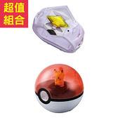 特價組合 Pokemon GO 精靈寶可夢 寶可夢Z手環+聲光寶貝球 _PC97134+PC96682