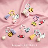 日韓國INS軟妹少女心可愛鑰匙扣創意卡通汽車鑰匙鍊女生