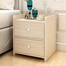 簡約床頭櫃臥室床邊小型置物櫃組裝經濟型收納櫃宿舍儲物小櫃子QM 依凡卡時尚