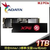 【南紡購物中心】ADATA 威剛 XPG SX8200 PRO 1TB M.2 PCIe SSD固態硬碟《附散熱片》