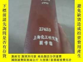 二手書博民逛書店CHEMICAL罕見WEEK.第23卷,1-2.4-6.1996