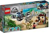 樂高LEGO JURASSIC WORLD 侏儸紀世界 逃脫的雙脊龍 75934 TOYeGO 玩具e哥