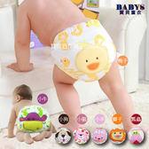 嬰兒用品 BABY 過渡時期 戒尿布 學習褲 八款 寶貝童衣