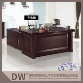 【多瓦娜】19058-609005 愛爾蘭5.8尺辦公桌組(含主管桌×1.活動側櫃×1.活動櫃×1)