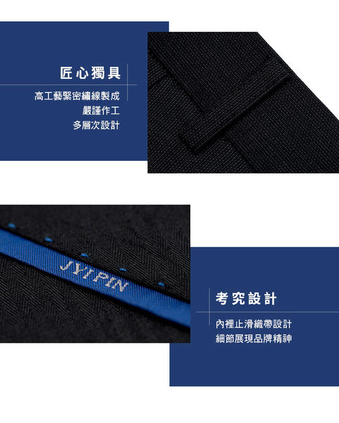 極品西服 摩登品味混紡毛料雙褶西褲_黑(BS605-2)