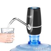 桶裝水抽水器充電飲水機水泵家用電動純凈水桶壓水器自動上水器吸 完美居家生活館
