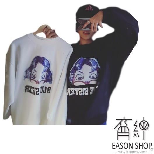 EASON SHOP(GT6195)長袖T恤大學T韓國早秋簡約休閒歐美風純色素色單色女孩圖案印花長袖圓領上衣
