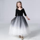 演出服 小女孩生日公主裙女童走秀晚禮服大童兒童主持人鋼琴演出服秋冬季