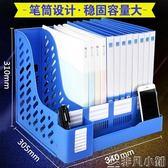 檔收納 檔夾四欄多層辦公用品收納架檔框檔資料冊四聯A4夾板LX     非凡小鋪