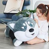 哈士奇狗狗睡覺抱枕長條枕公仔布娃娃女毛絨玩具可愛玩偶二哈床上