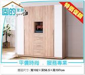 《固的家具GOOD》130-01-ADC 貝莉6.4尺組合衣櫥/衣櫃【雙北市含搬運組裝】