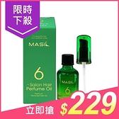 韓國 Masil 6倍光感護髮精華油(50ml)【小三美日】$249
