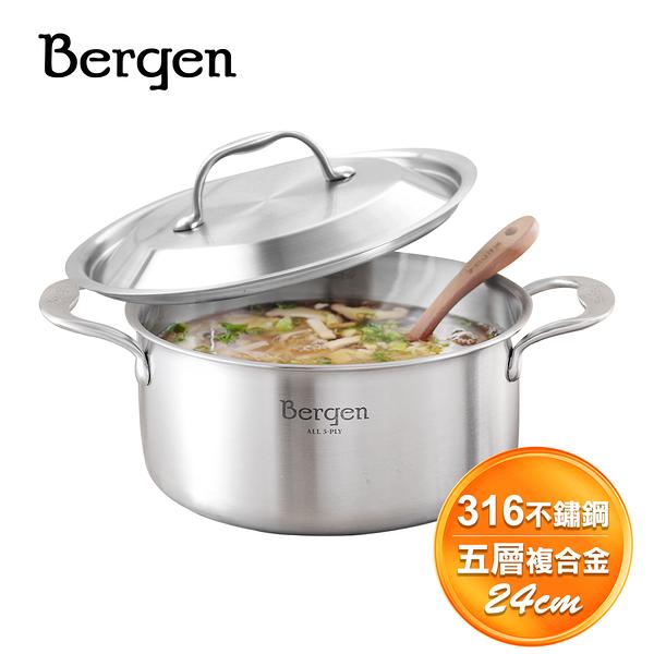 韓國 Bergen系列五層複合金 不鏽鋼雙柄湯鍋24cm HKB-024