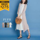 (現貨-卡其/黑)PUFII-針織罩衫 開襟長版針織罩衫外套 4色-0426 現+預 春【ZP14484】
