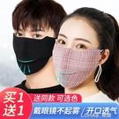 買一送一 時尚純棉口罩男女冬季保暖防寒加大加厚防風全棉透氣遮全臉面罩 樂活生活館