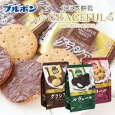 日本 BOURBON 北日本餅乾 酥脆巧克力 巧克力小麥 巧克力 杏仁奶油餅 巧克力餅乾 餅乾 日本餅乾