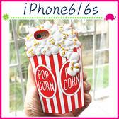Apple iPhone6/6s 4.7吋 Plus 5.5吋 爆米花背蓋 popcorn手機套 卡通保護套 立體矽膠手機殼 全包邊保護殼