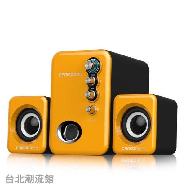 EARISE/雅蘭仕 Q8筆記本電腦音響多媒體台式小音箱2.1低音炮USB