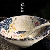 日式陶瓷碗拉面碗大碗 湯碗 面碗家用餐具