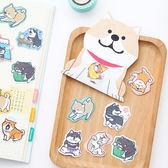 【BlueCat】和風鈴鐺小柴犬狗狗貼紙包 (30入)